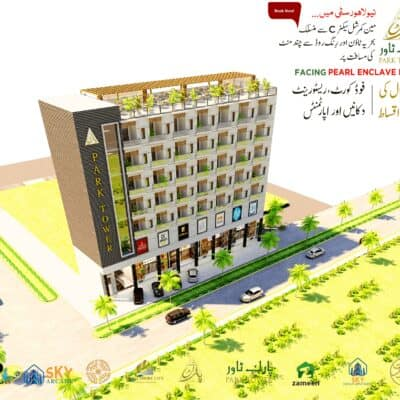 One Bed Flat Available on 6th floor in Different Sizes Park Tower Lahore