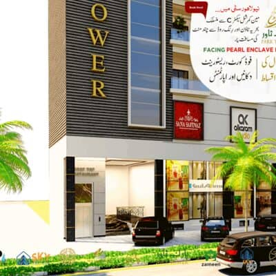 Ground Floor TUC Shop Available on Installment in Park Tower Lahore