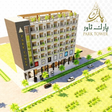 Commercial Offices For Sale in Lahore on 4 Year Payment Plan