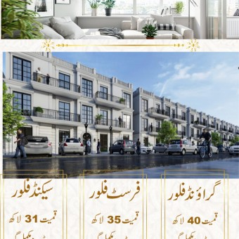 Ideal Home Is Available For Sale In Bahria Orchard Lahore