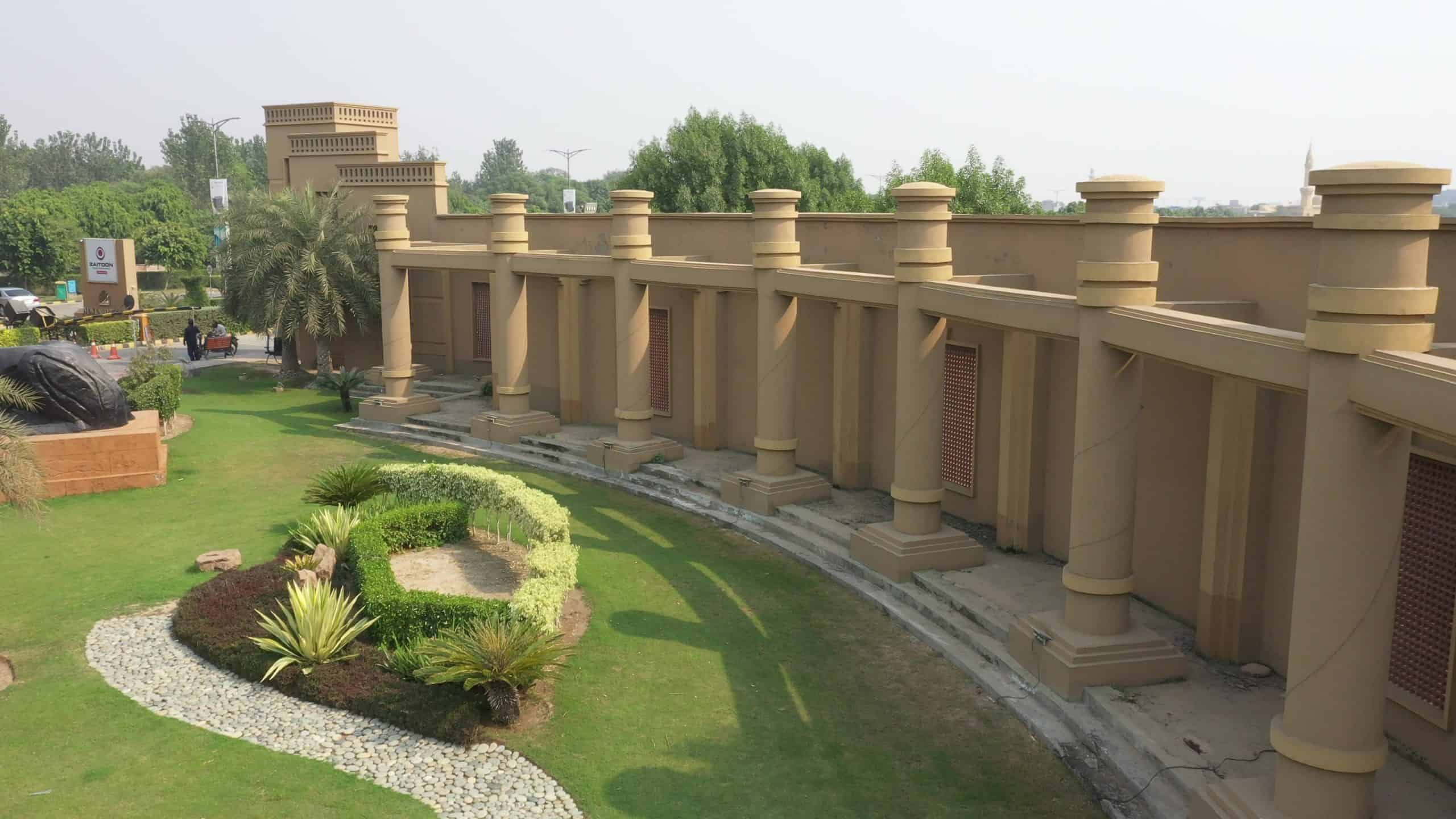 Royal Enclave 5 Marla Plot Available For Sale in New Lahore City