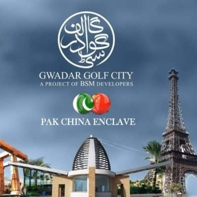 Golden Opportunity 8 Marla Commercial Plot For Sale In Pak china