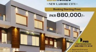 5 Marla Separate Upper Portion For Sale in New Lahore City Zaitoon