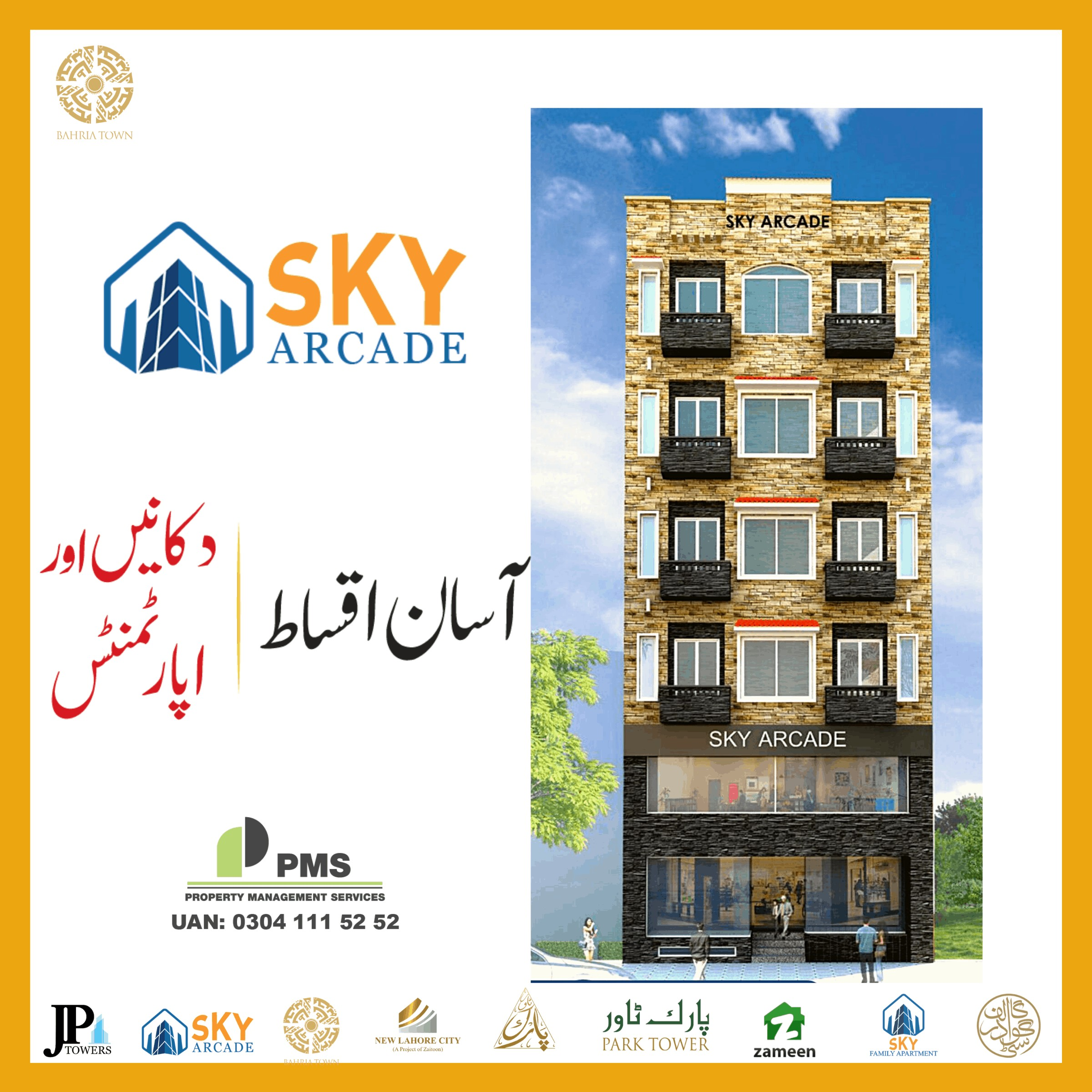 Basement Shop for Sale Sky Arcade Bahria Town Lahore