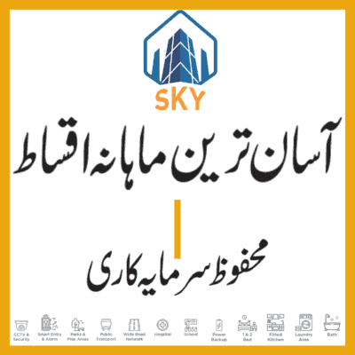 Front Shop for Sale on Ground Floor Sky Arcade Bahria Town Lahore
