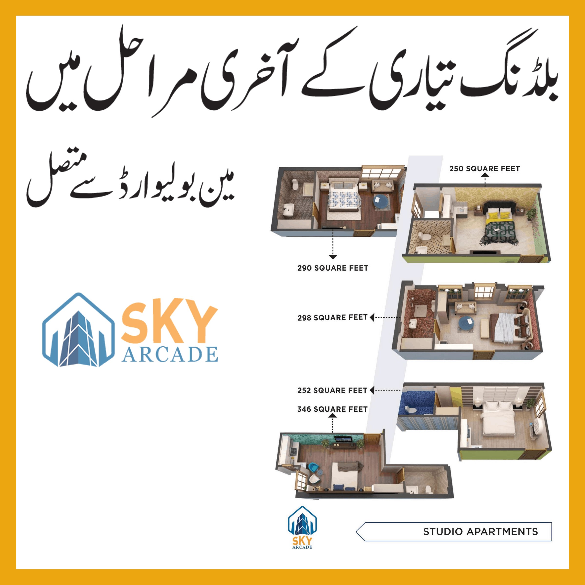 Ideally Located Shop for Sale on 1st Floor Sky Arcade Bahria Town Lahore